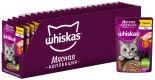 Влажный корм для кошек Whiskas Мясная коллекция курица в соусе 75г