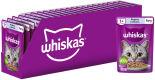 Влажный корм для кошек Whiskas Рагу с форелью и лососем 18шт*75г