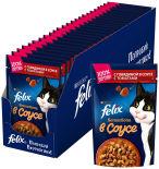 Корм для кошек Felix Sensations с говядиной в соусе с томатами 85г