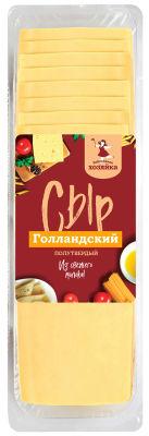 Сыр Заботливая хозяйка Голландский полутвердый 45% 500г