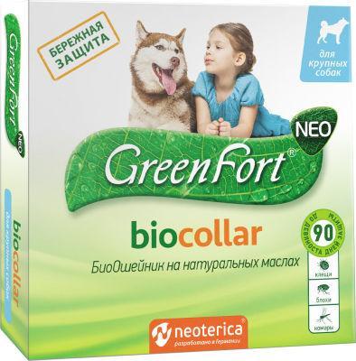 Биоошейник для собак GreenFort NEO BioCollar 75см