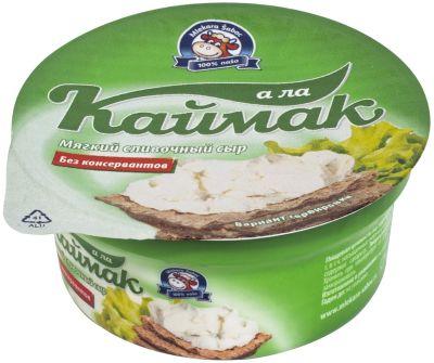 Сыр Mlekara Sabac А ла Каймак мягкий 150г 70%