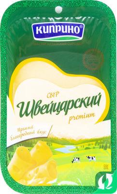 Сыр Киприно Швейцарский нарезка 50% 125г