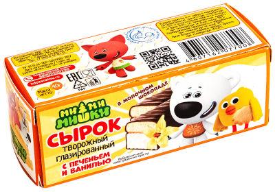 Сырок МиМиМишки Творожный печенье ваниль 40г