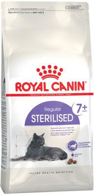 Сухой корм для кошек Royal Canin Sterilised 7+ Птица 1.5кг