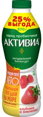 Био йогурт питьевой Активиа с клубникой и земляникой 2% 870мл