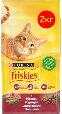 Сухой корм для кошек Friskies с мясом и полезными овощами 2кг