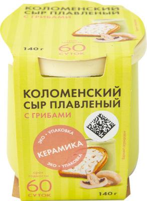 Сыр плавленый Коломенский с грибами 140г