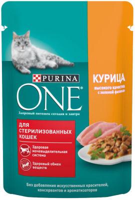 Корм для кошек Purina One для стерилизованных кошек курица с зеленой фасолью 75г
