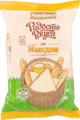 Сыр Радость вкуса Маасдам Gold 45% 200г