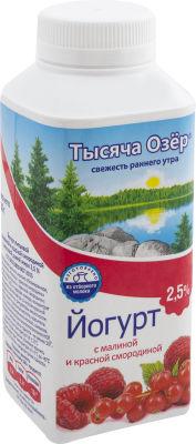 Йогурт питьевой Тысяча Озер с малиной и красной смородиной 2.5% 330г