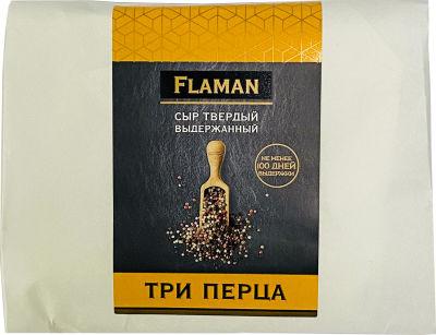 Сыр Flaman Три перца выдержанный 200г