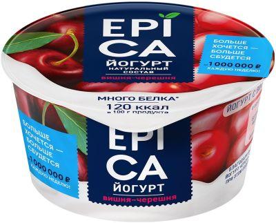 Йогурт Epica с вишней и черешней 4.8% 130г