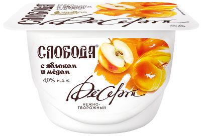 Десерт творожно-йогуртный Слобода с печеным яблоком и медом 4% 125г