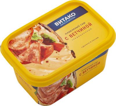 Сыр Витако Традиционный плавленый с ветчиной 60% 400г