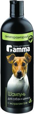 Шампунь для собак и щенков Gamma антипаразитарный с экстрактом трав 250мл