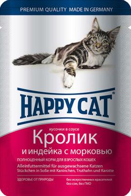 Корм для кошек Happy Cat Кролик и Индейка с морковью в соусе 100г