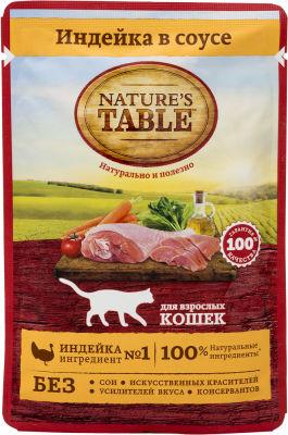 Корм для кошек Natures Table Индейка в соусе 85г