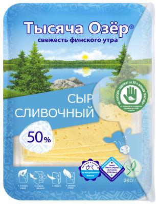 Сыр Тысяча Озер Сливочный нарезка 50% 125г