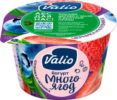 Йогурт Valio с черникой и клубникой 2.6% 180г