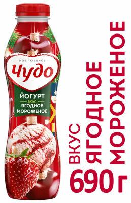 Йогурт питьевой Чудо Ягодное мороженое 2.4% 690г