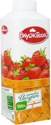 Йогурт питьевой Вкуснотеево с клубникой 1.5% 750г