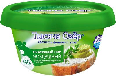 Сыр творожный Тысяча Озер Воздушный с маринованными огурчикам и зеленью 60% 140г