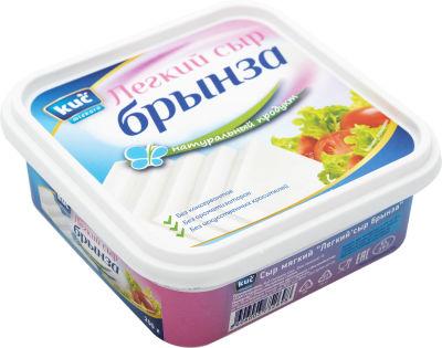 Сыр Kuc Mlekara Легкий сыр Брынза 10% 250г