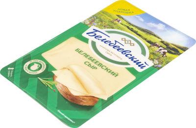 Сыр Белебеевский 45% нарезка 140г