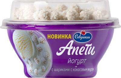 Йогурт Апети Пломбир кокосовый с рисовыми шариками 5% 105г