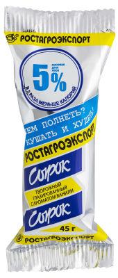 Сырок глазированный Ростагроэкспорт с ванилином 5% 45г