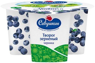 Творог зерненый Савушкин Черника 5% 130г
