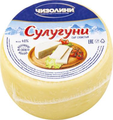 Сыр Чизолини Сулугуни 40% 300г