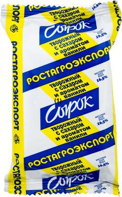 Сырок творожный Ростагроэкспорт с ванилином 16.5% 90г