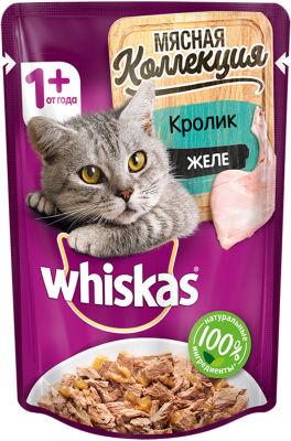 Корм для кошек Whiskas Мясная коллекция Желе с кроликом 85г